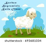 color vector poster with a... | Shutterstock .eps vector #693681034