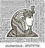 pharaoh head | Shutterstock .eps vector #69379756