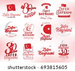 30 august  turkey victory day ... | Shutterstock .eps vector #693815605