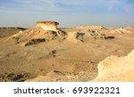 limestone formations in bir... | Shutterstock . vector #693922321