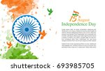 15th august  indian... | Shutterstock .eps vector #693985705