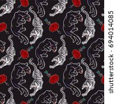 seamless pattern with wild cats ... | Shutterstock .eps vector #694014085