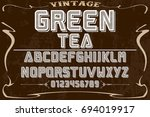 typeface  script  old style  ... | Shutterstock .eps vector #694019917