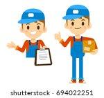 vector messenger man  delivery... | Shutterstock .eps vector #694022251