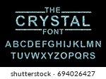 crystal texture font. vector... | Shutterstock .eps vector #694026427