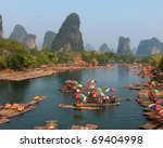guilin  china   oct 7  local... | Shutterstock . vector #69404998