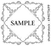 vector frame. calligraphic... | Shutterstock .eps vector #694075699