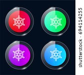 steering wheel four color glass ...