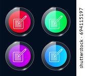 note four color glass button ui ...