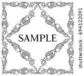 vector frame. calligraphic... | Shutterstock .eps vector #694122091