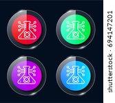 science four color glass button ...