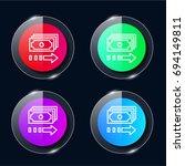 transfer money four color glass ...
