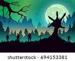 silhouette zombie arm reaching ...