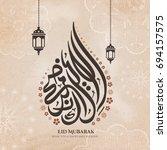 eid al adha mubarak calligraphy ... | Shutterstock . vector #694157575