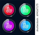 ship four color glass button ui ...