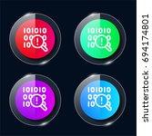 binary code four color glass...