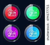 field four color glass button...