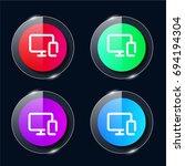 devices four color glass button ...