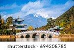 lijiang old town scene black... | Shutterstock . vector #694208785