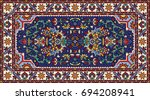 colorful oriental mosaic rug... | Shutterstock .eps vector #694208941