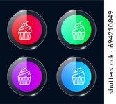 cupcake four color glass button ...