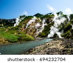 panorama of geysers valley in... | Shutterstock . vector #694232704