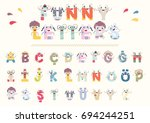 illustrated funny letters | Shutterstock .eps vector #694244251