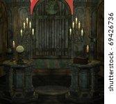 Archaic Altar Or Sanctum In A...