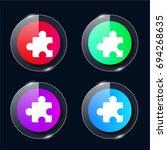 puzzle four color glass button...