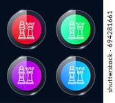 chess four color glass button...