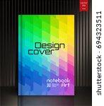modern vector abstract brochure | Shutterstock .eps vector #694323511