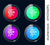 circus monkey four color glass...