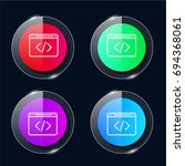 html four color glass button ui ...