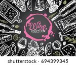 hand drawn doodle wine... | Shutterstock .eps vector #694399345