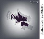 pictograph of megaphone | Shutterstock .eps vector #694409095