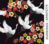 seamless pattern with flying... | Shutterstock .eps vector #694475779