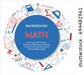 math background announcement... | Shutterstock .eps vector #694482961