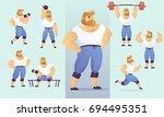 set of handsome  muscular... | Shutterstock .eps vector #694495351
