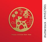 chinese new year. chinese text  ... | Shutterstock .eps vector #694527001