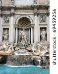 trevi fountain in rome | Shutterstock . vector #69459256