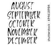 hand drawn set of months.... | Shutterstock .eps vector #694618984