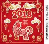 dog is a symbol of the 2018... | Shutterstock .eps vector #694687051