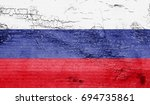 russia flag with grunge texture ... | Shutterstock . vector #694735861