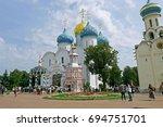 sergiev posad  russia   july ... | Shutterstock . vector #694751701