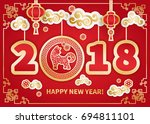 dog is a symbol of the 2018... | Shutterstock .eps vector #694811101