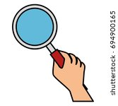hand human with magnifying... | Shutterstock .eps vector #694900165