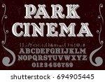 script handcrafted vector... | Shutterstock .eps vector #694905445