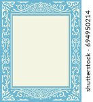 classical vintage ornament blue ... | Shutterstock .eps vector #694950214