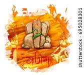 illustration of lord ganapati... | Shutterstock .eps vector #695028301