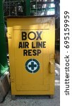 Small photo of Air hose storage box